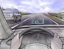 GM's advanced new Head-Up Display draws on military technology to project vital information on the windshield at a comfortable focal point in front of the driver.