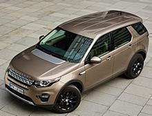 Land Rover Discovery Sport.  Foto:Land Rover