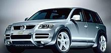 Abt Touareg VS8-R Kompressor