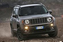 Jeep Renegade.  Foto: Auto-Medienportal.Net/Jeep