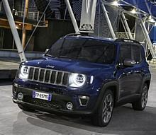 Jeep Renegade Limited.  Foto: Auto-Medienportal.Net/FCA